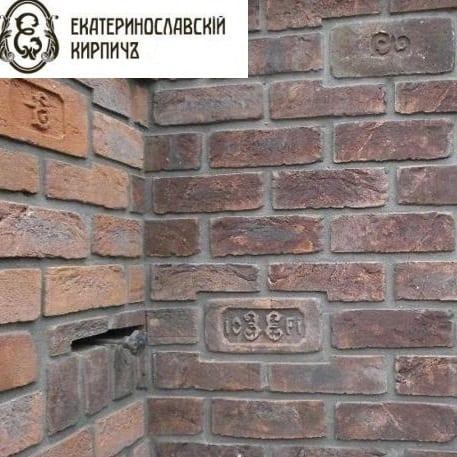 ekaterinoslavskij-grafit-nf