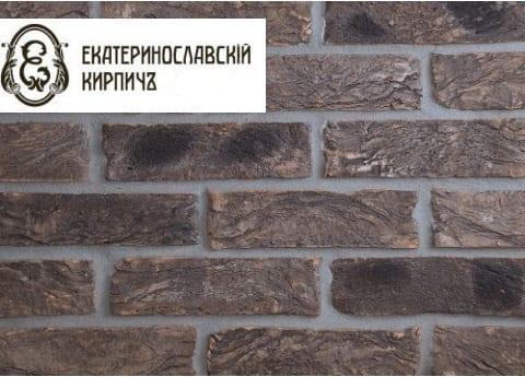 ekaterinoslavskij-grafit