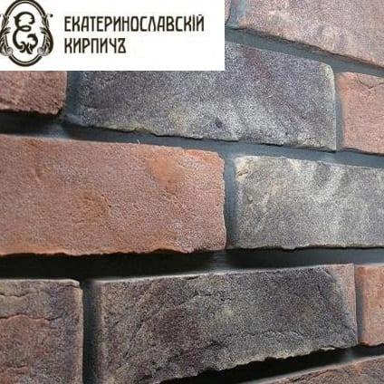 ekaterinoslavskij-kirpich-grafit