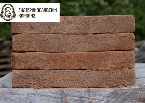 Кирпич реставрационный