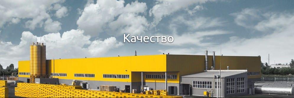 Газобетон Харьков, советы по строительству.