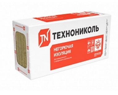 Купить утеплитель Харьков