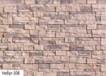 ( Небуг 108 ) Плитка природный камень Айнхорн