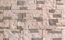 ( Маркхот 1085 ) Плитка под камень для внутренней Айнхорн