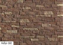 ( Небуг 160 ) Плитка декоративная камень цена Айнхор