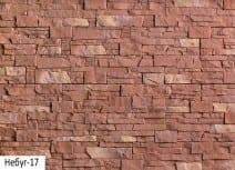 ( Небуг 17 ) Плитка декоративный камень Айнхорн