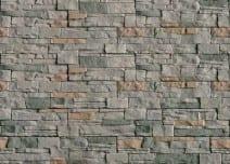 ( Небуг 170 ) Облицовочная плитка под камень Айнхорн