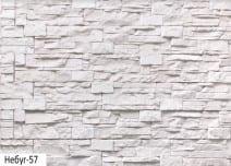( Небуг 57 ) Облицовочный камень плитка Айнхорн