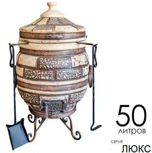 Купить Тандыр King 1 Люкс дизайн Кирпич в Украине