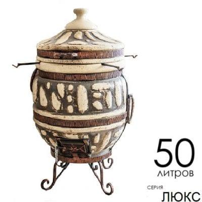Купить Тандыр King 1 Люкс дизайн под булыжник в Украине