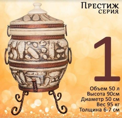 Купить Тандыр King 1 Престиж дизайн булыжник в Харькове