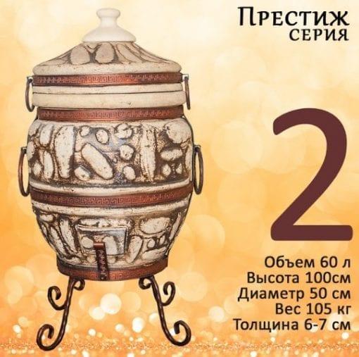 Тандыр в Украине купить King 2 Престиж дизайн Булыжник в Харькове