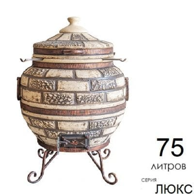 Купить Тандыр King 3 Люкс дизайн кирпич в Харькове
