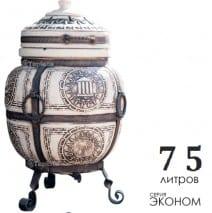 Купить Тандыр King Греция 3,5 Эконом в Украине
