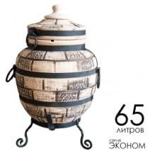 Купить Тандыр King 3 Эконом под кирпич в Украине