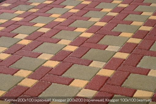 Плитка тротуарная Харьков