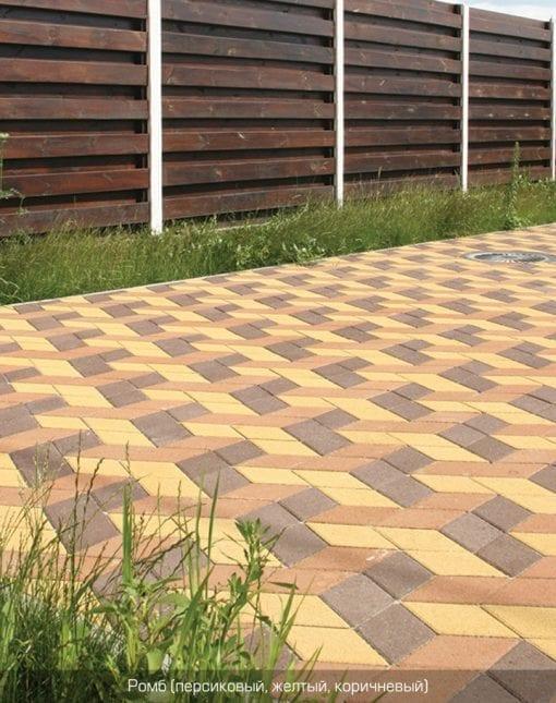 тротуарная плитка ромб, персик, желтый, коричневый