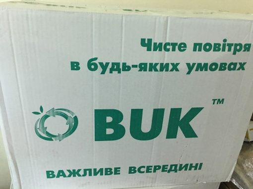 купить маску в Харькове