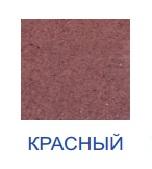 плитка Симфония красный 40