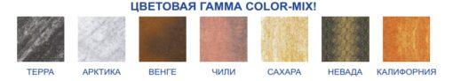 плитка Симфония color-mix